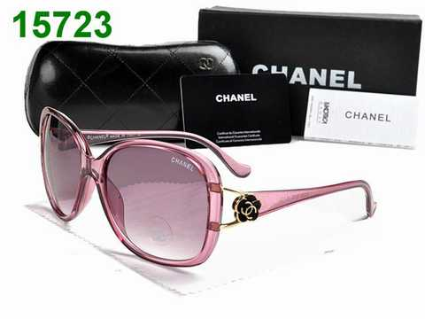 b1eff4ab721adf lunettes chanel collection perle,lunettes de soleil chanel violette,lunette  chanel 3219 - c 714